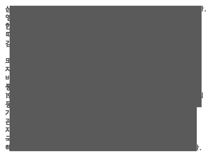 script4.png
