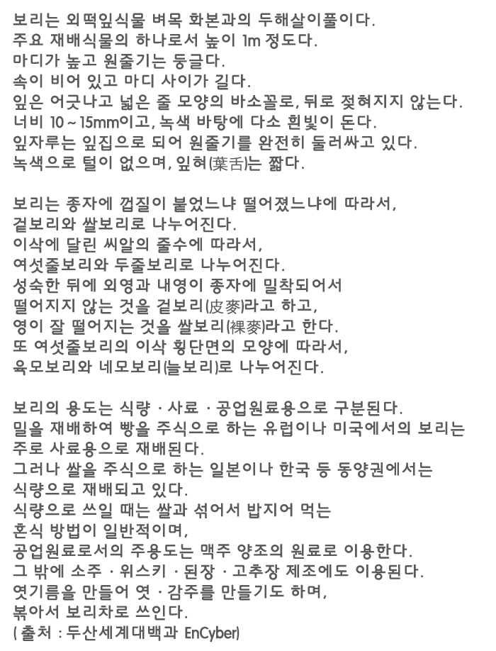 script5.png