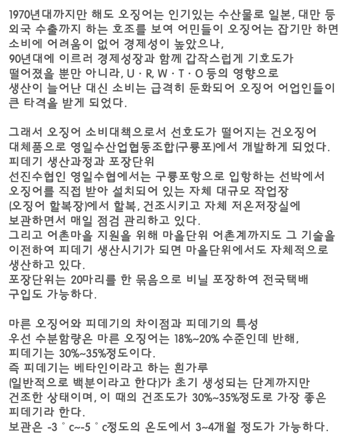 script2.png